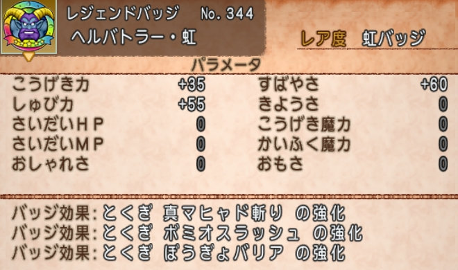f:id:tontonsgarden:20200531081240j:plain
