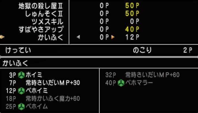 f:id:tontonsgarden:20200531084910j:plain