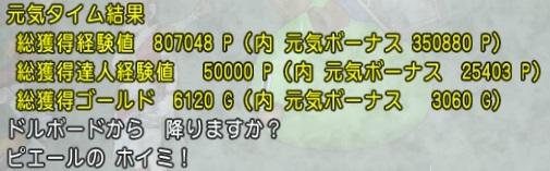 f:id:tontonsgarden:20200531085916j:plain