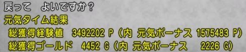 f:id:tontonsgarden:20200531090350j:plain
