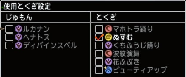 f:id:tontonsgarden:20200531100808j:plain