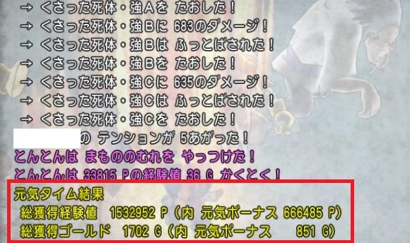 f:id:tontonsgarden:20200620193404j:plain