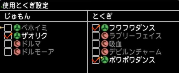 f:id:tontonsgarden:20200807013513j:plain