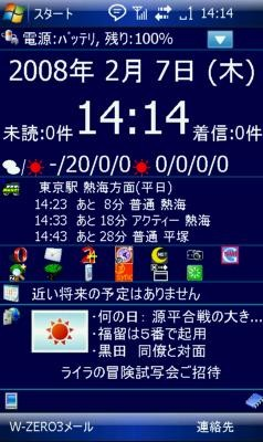 f:id:tony28:20080207142244j:image:left