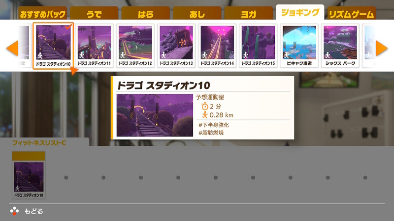 f:id:tonycat:20210508234430j:plain