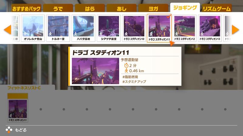 f:id:tonycat:20210509225030j:plain