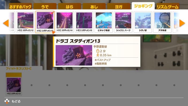 f:id:tonycat:20210511232641j:plain
