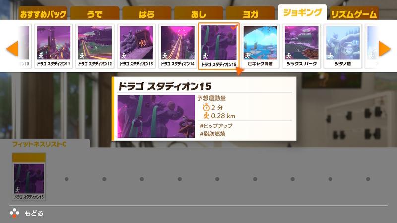 f:id:tonycat:20210513230139j:plain
