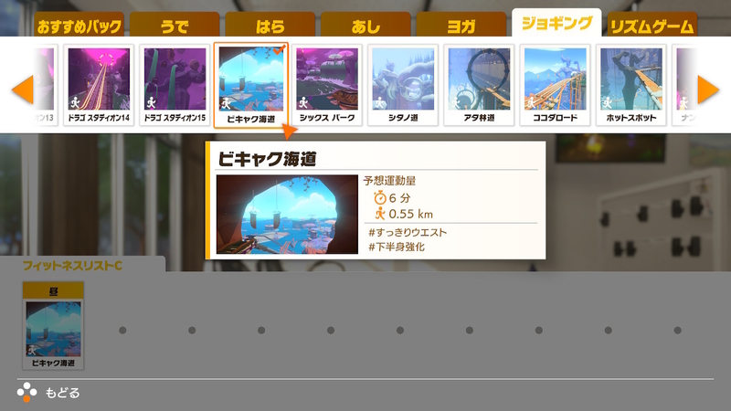 f:id:tonycat:20210514233223j:plain