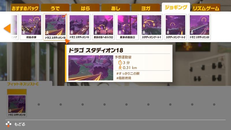 f:id:tonycat:20210601235520j:plain