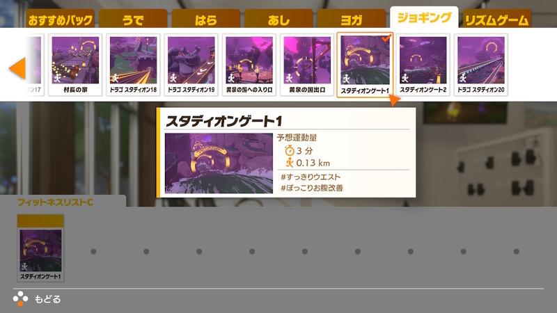 f:id:tonycat:20210606035648j:plain