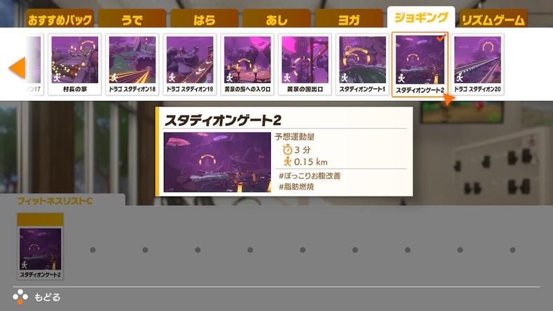 f:id:tonycat:20210606215252j:plain