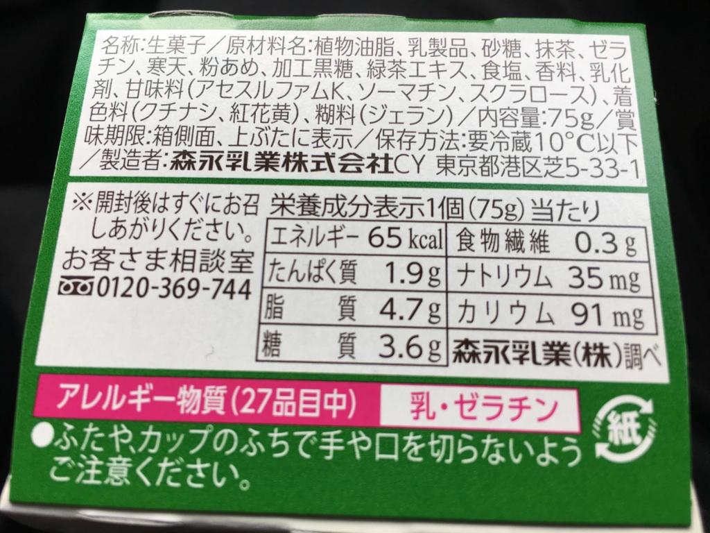 f:id:tonyobyoshine:20170324211758j:plain