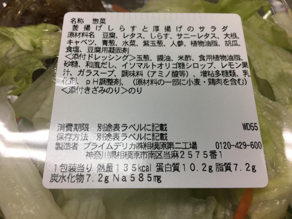 f:id:tonyobyoshine:20170523055001j:plain