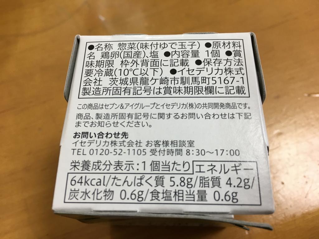 f:id:tonyobyoshine:20170523055035j:plain