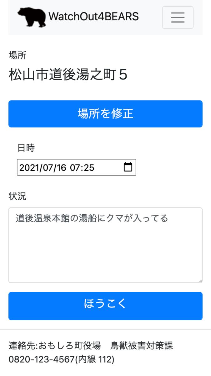f:id:tonytani37:20210718233336p:plain