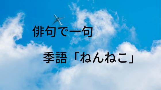 f:id:tonzula:20181119172246p:plain
