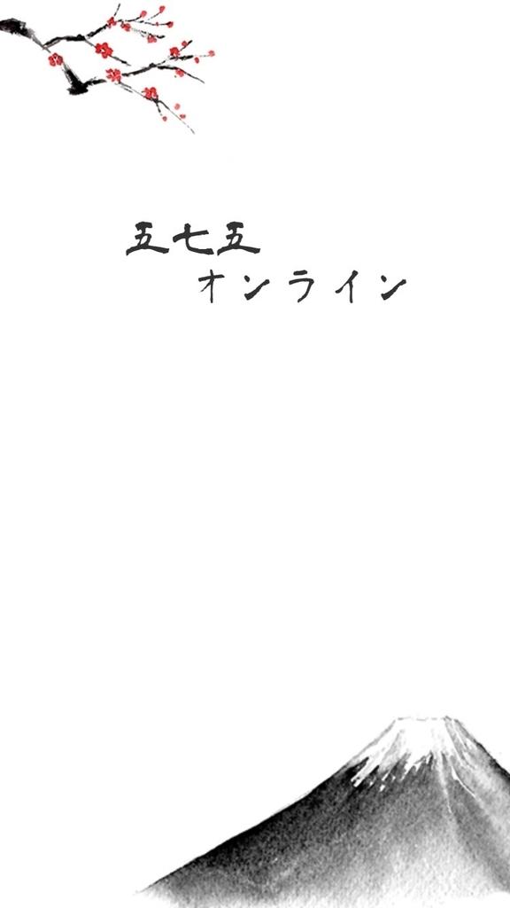 f:id:tonzula:20181123184705j:plain