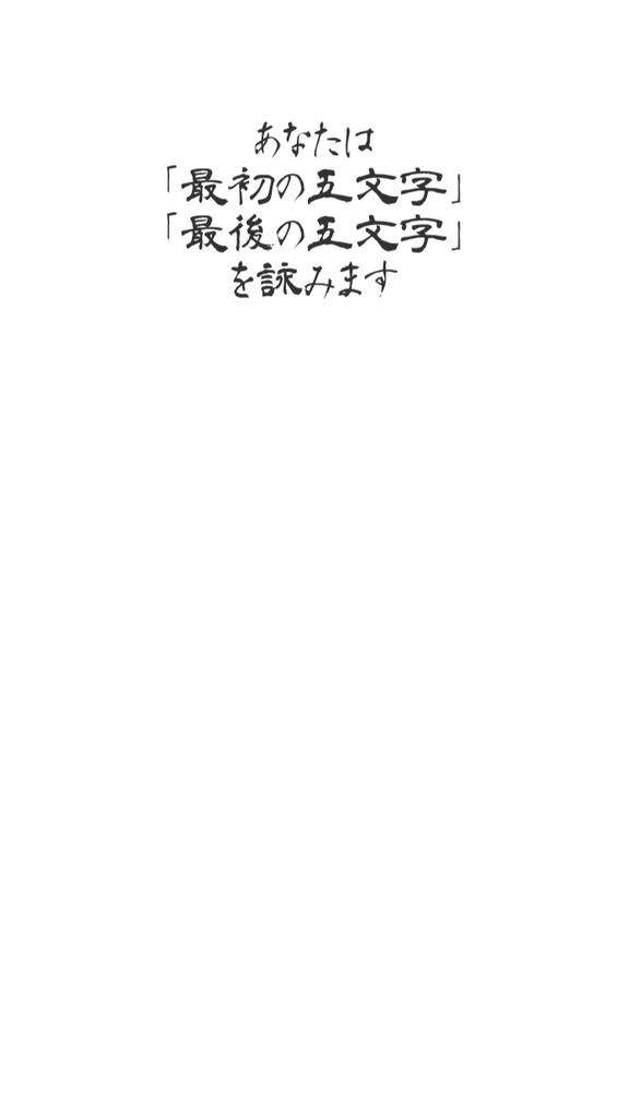 f:id:tonzula:20181123184744j:plain