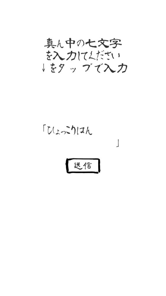 f:id:tonzula:20181123184951j:plain