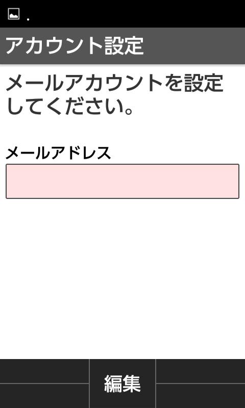 f:id:tonzula:20181130170138p:plain