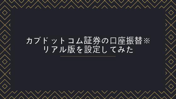 f:id:tonzula:20190123201930p:plain
