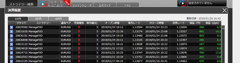 f:id:tonzula:20190126164717p:plain
