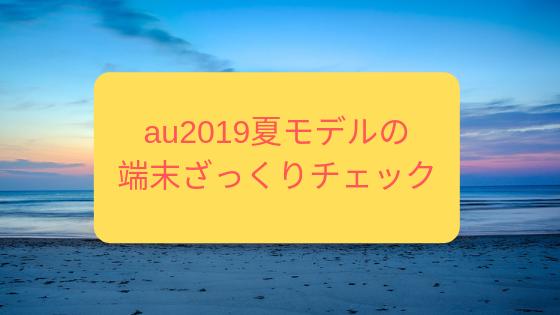 f:id:tonzula:20190513124013p:plain