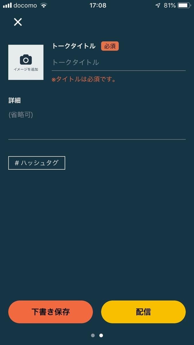 f:id:tonzula:20190910170820j:plain