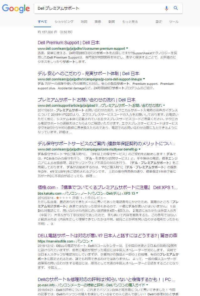 f:id:too_kai:20180421205508p:plain