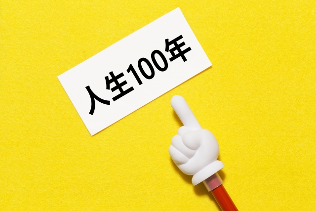 f:id:toohii:20200925055747j:plain