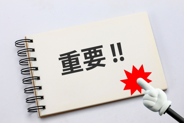 f:id:toohii:20201105082132j:plain