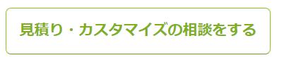 f:id:toohii:20210201101712p:plain