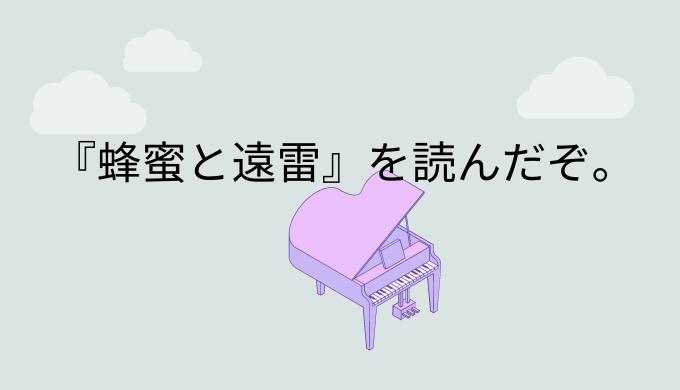 f:id:toohii:20210207111903p:plain