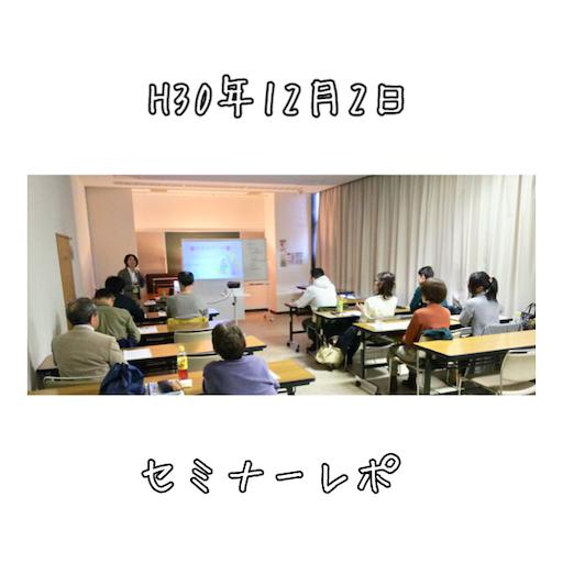 f:id:tool10reiya592:20181202203917p:image