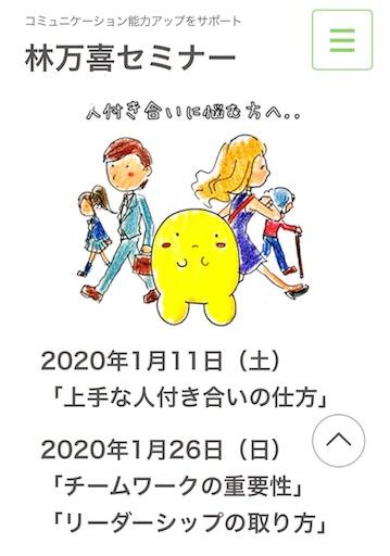 f:id:tool10reiya592:20200102170353j:image