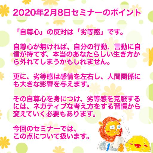 f:id:tool10reiya592:20200201172214p:image