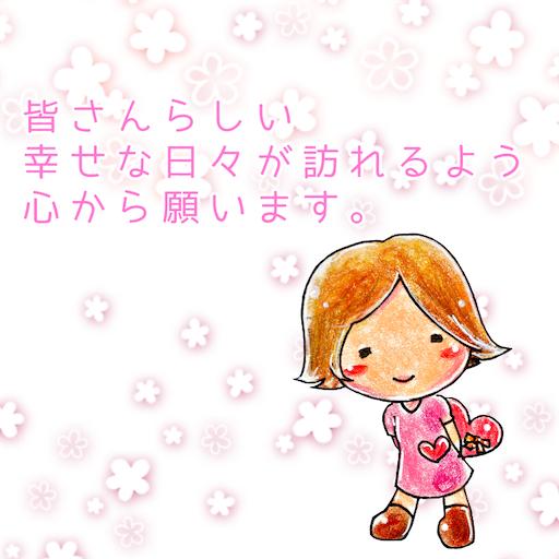f:id:tool10reiya592:20200408212212p:image