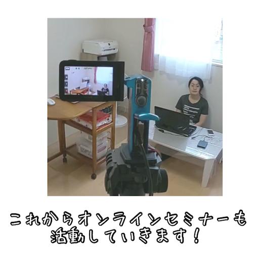 f:id:tool10reiya592:20200806205702p:image