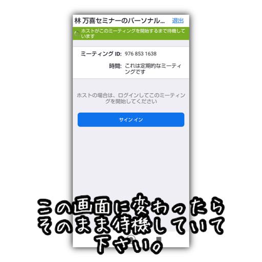 f:id:tool10reiya592:20200916214128p:image