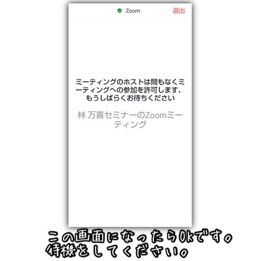 f:id:tool10reiya592:20200916214139p:image