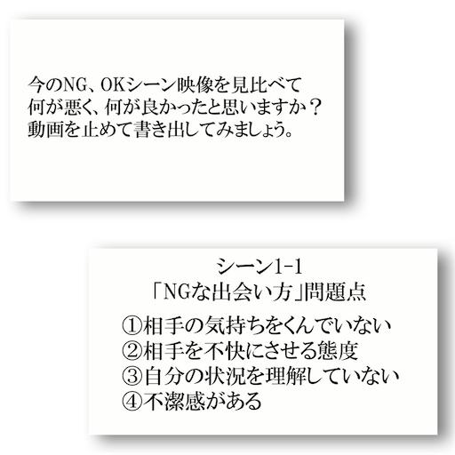 f:id:tool10reiya592:20201021183550p:image