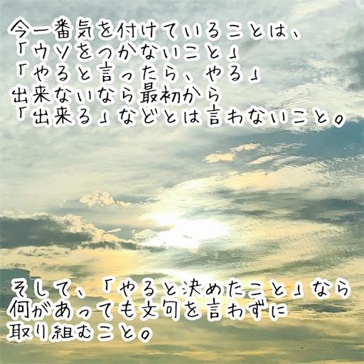 f:id:tool10reiya592:20201028215008j:image