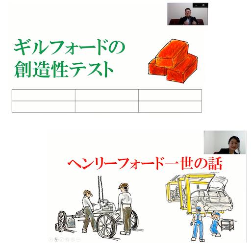 f:id:tool10reiya592:20201213224738p:image