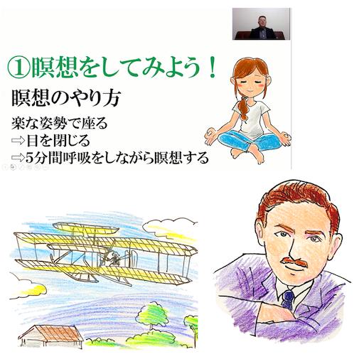 f:id:tool10reiya592:20201213224750p:image