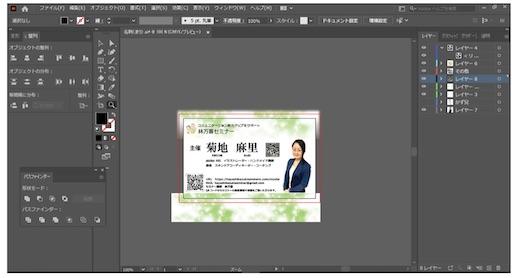 f:id:tool10reiya592:20210117184622j:image