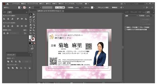 f:id:tool10reiya592:20210117184629j:image