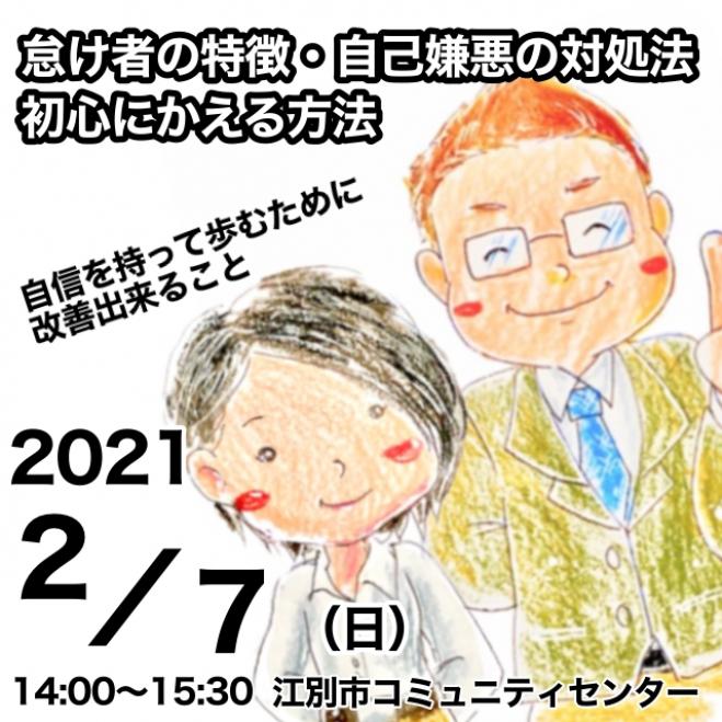 f:id:tool10reiya592:20210207192523j:plain