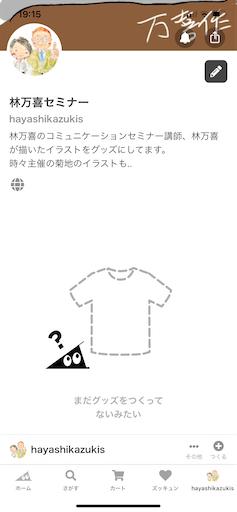 f:id:tool10reiya592:20210329200620p:image
