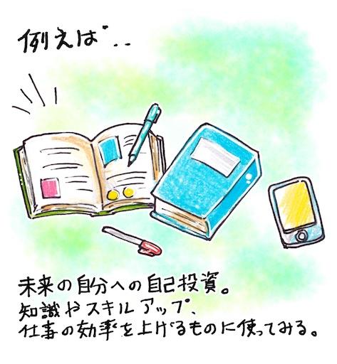 f:id:tool10reiya592:20210824134812j:image